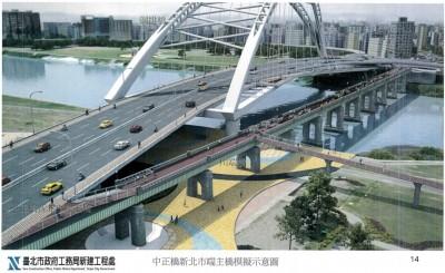 中正橋改建將拆除橋 議員憂交通黑暗期