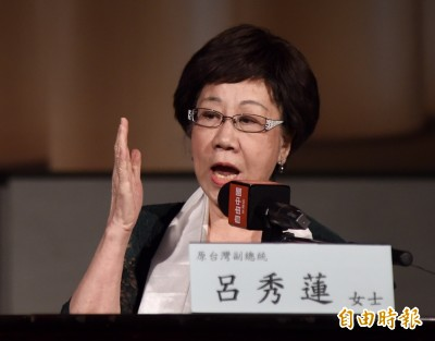 李遠哲要求「知所進退」呂秀蓮訝異:當年是他促成蔡英文當黨主席
