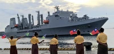 台灣還是中國? 衛報:索羅門群島100天內決定