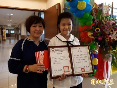 病榻上抗癌!血癌女孩陳思妤出席畢典 獲陽光鬥士獎