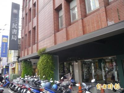時代的眼淚!豐原三民書局9月底熄燈 賣書到最後一刻