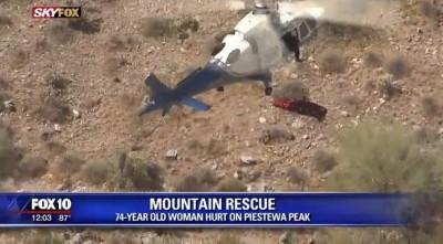 老婦登山受傷叫救援 直升機吊掛擔架瘋狂旋轉