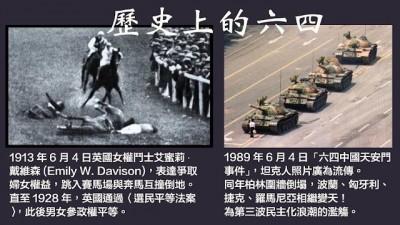 陳師孟:監院以人權與世界接軌 是中國最大痛腳