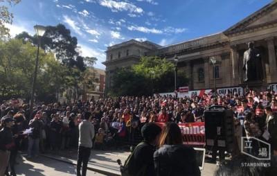 海外港人聲援「反送中」 光雪梨就有2千人上街