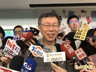 談香港人怒吼反送中 柯文哲:一國兩制行不行,大家都曉得