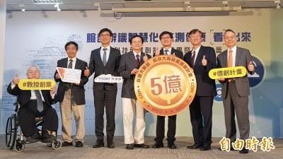 中國千人計畫統戰學者 科技部清查有7人
