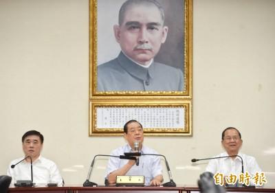 國民黨總統初選名單公布 韓郭朱周張5人競逐
