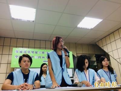 空服員若罷工 長榮航工會:地勤應獲支援津貼