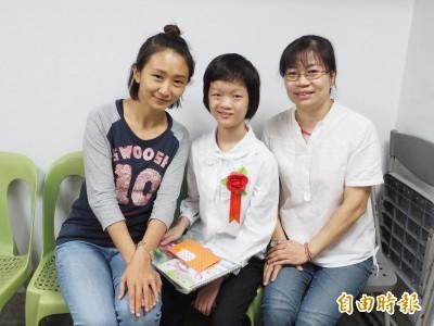 腦病變手術5次 12歲女孩走上台領「生命學習典範獎」