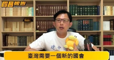 叫陣黃國昌?他稱時力沒有「小綠」問題 不服可辯論!