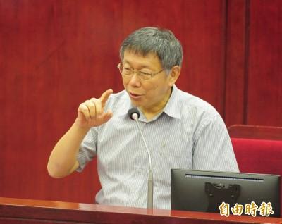 台北、上海雙城論壇傳7月登場 柯文哲:近期派員去上海談