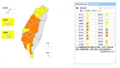 雨炸全台!台南慎防淹水 20縣市擴大豪、大雨特報