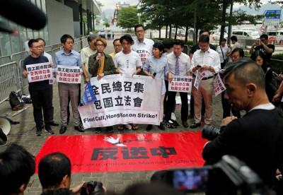 台灣20公民團體聲明 籲政府管制港警入境、港資來台