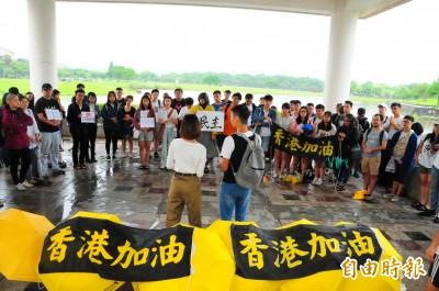 反送中!花蓮東華大學學生會聲援挺香港
