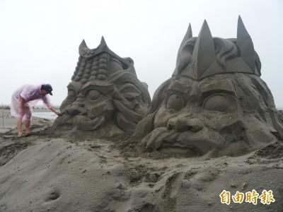 超大3D沙雕給你好看! 大安沙雕音樂季29日開玩