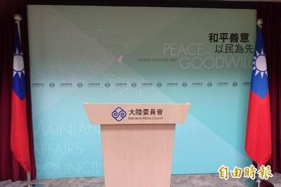 中國國台辦稱保留武統選項 陸委會嗆「惡霸」
