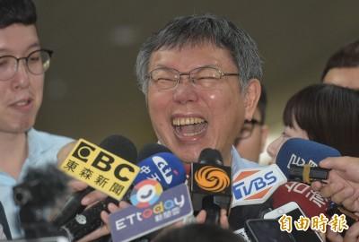 韓國瑜陷背信疑雲 柯文哲酸北檢:反應比恐龍還慢