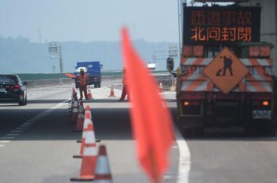 國道掉落物7/1起要付處理費 每車道30分鐘收3000元