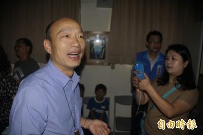 反送中》老挨轟 韓國瑜再求饒:我不是中央機關
