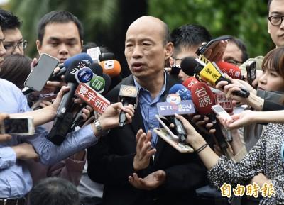 89萬人快醒了!綠黨最新民調 韓國瑜高雄支持度最低