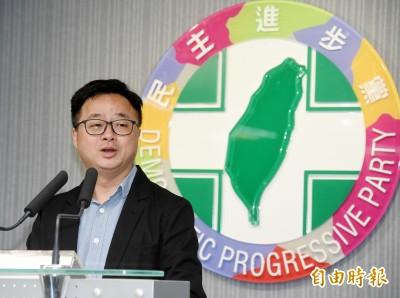 網友疑民進黨總統民調作弊 確定烏龍一場