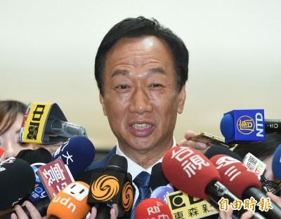 民進黨總統初選 郭台銘:預先恭喜蔡英文總統出線