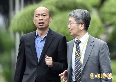 行政院會上 蘇揆噹韓國瑜:不要把中華民國稱為地區