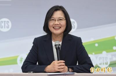 民進黨總統初選民調結果公佈  蔡英文贏8.2%勝出(直播)