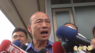 韓稱「中華民國地區」是口誤?他轟:想當特首想瘋了!