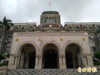 監院提起公教年改釋憲 大法官決議不受理