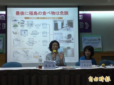 質疑福島食品檢驗方式  陳弘美籲拒核災食品