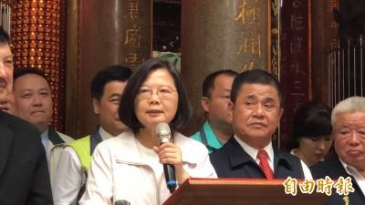 談反送中!小英:只要蔡英文做總統 台灣一定顧得住主權