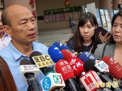 遭爆料「不愛高雄」 韓國瑜:黃光芹的講法太扭曲了