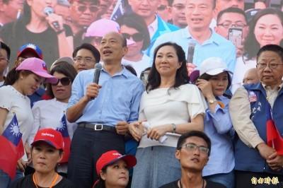韓國瑜喊拒一國兩制 網揭恐怖真相:你要一國一制!