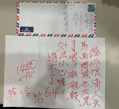 獨家》高雄7議員遭恐嚇 警方:卡香港司法互助恐無下文