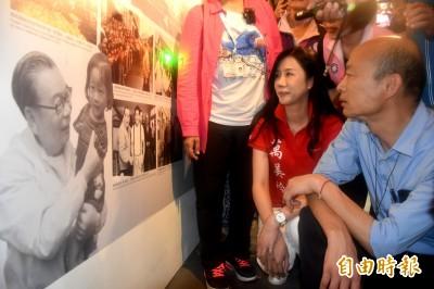 韓國瑜生日前赴大溪謁陵 稱蔣經國是包青天+胡雪巖綜合體