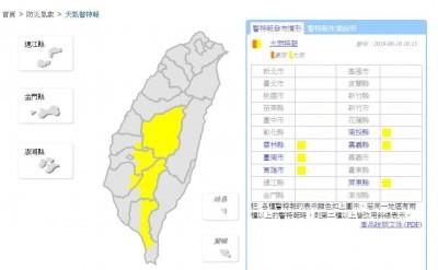嚴防短時強降雨 中南部6縣市大雨特報