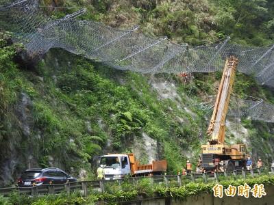 投縣道131線牛洞路段落石 用「網」的有效!