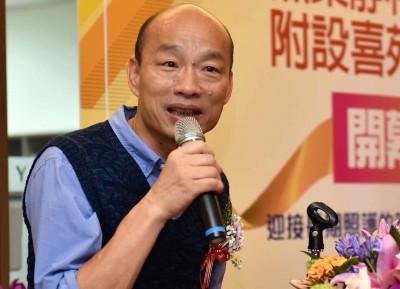 韓國瑜取消屏東造勢 屏東網友爽喊「天佑屏東」