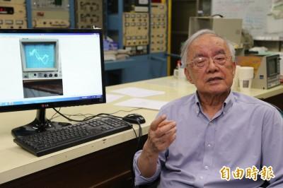 為低能源用電找出路 清大楊銀圳核融合研究新發現
