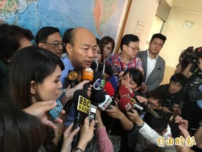 香港200萬人《反送中》 韓國瑜吐5個字回應