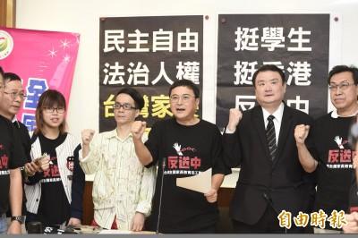 反送中》為下一代自由而戰 台灣家長撐香港
