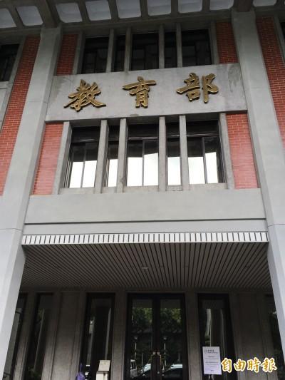世新大學「娘娘腔」霸凌事件   教部:校方已處理