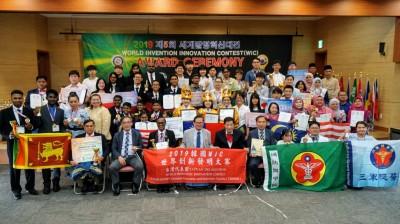 韓WiC發明大賽 台灣17金6銀2銅排名世界第二