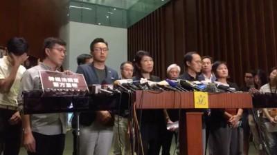 反送中》拒收林鄭道歉 香港民主派:續施壓直到下台