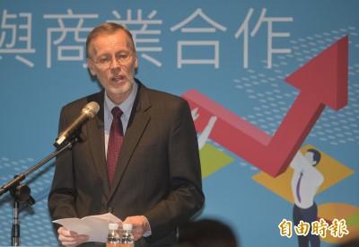永遠是民主社群一份子 AIT承諾:台灣可以信賴美國