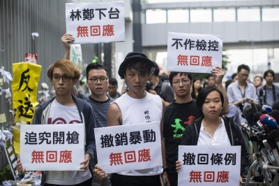 反送中》抗爭者網路發聲明 稱:當局不回應 不撤亦不散!