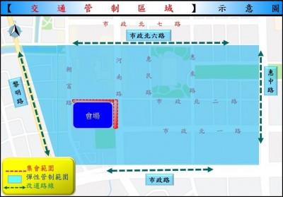 客人進不來?韓國瑜台中造勢 交通管制達14小時