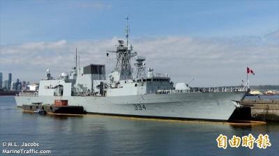 不顧北京反對!加拿大軍艦昨日穿越台海並開啟AIS