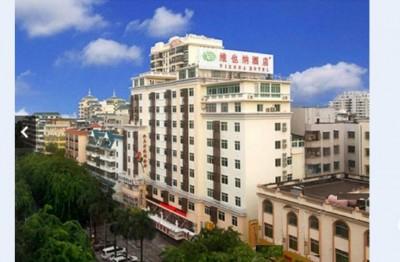 媚外?中國海南整治地名 多個連鎖飯店被點迫改名